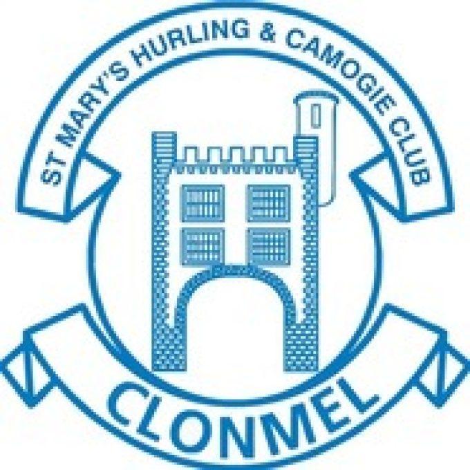 St. Mary's CAA Club Clonmel