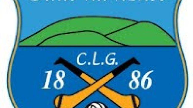 Ballinahinch GAA