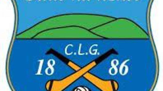 Ballinahinch GAA Club